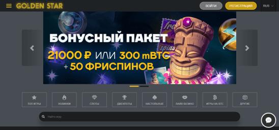 онлайн казино golden