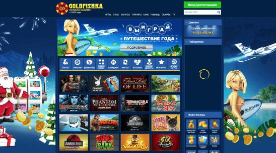 goldfishka 43 com