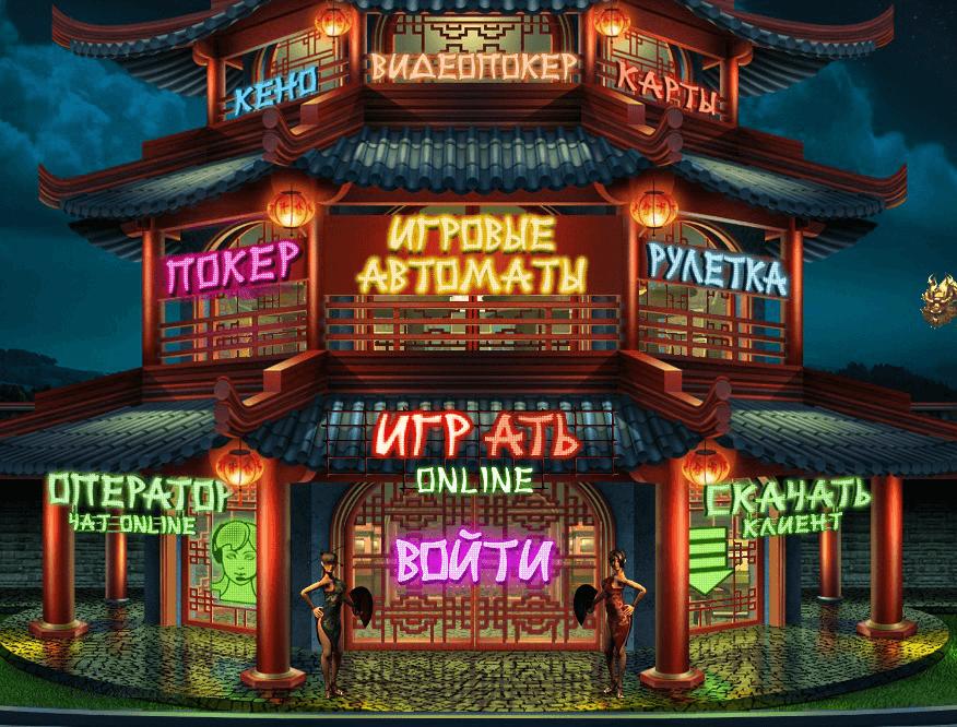 Online Casinos Com