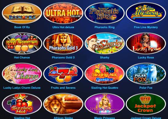 Игровые автоматы ешки бесплатно