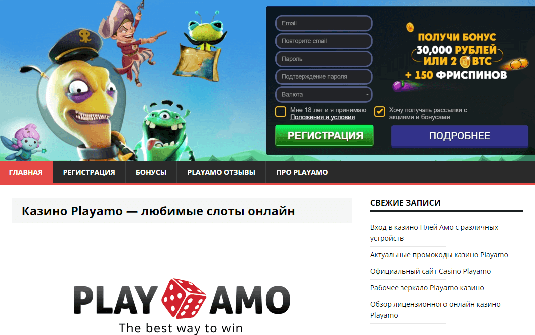 azartplay net
