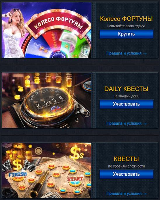 вулкан удачи бонус казино