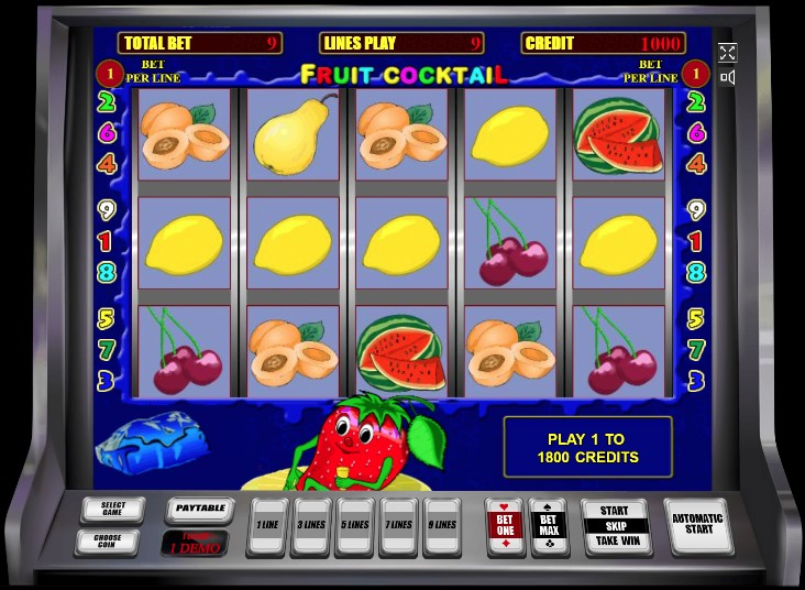 Игровые автоматы гейминатор играть бесплатно без регистрации